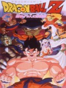 动漫《龙珠剧场版:超级赛亚人孙悟空》